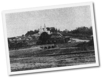 Вид на деревню конца XIX
