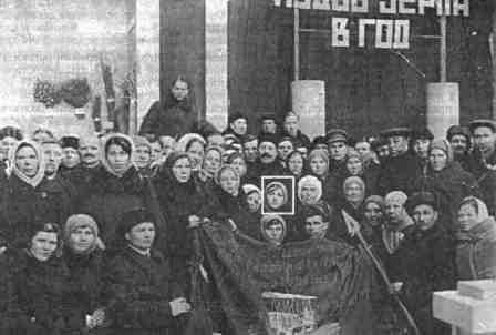 Семенова В. В. — звеньевая, участница областного слета передовиков сельского хозяйства 1939 г.