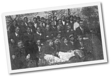 Первый 10-ый класс. 1941 г.