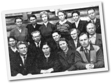 Коллектив учителей в 1968 г.