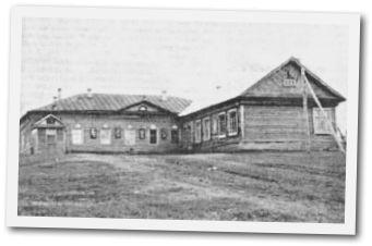 Бывшее здание среднеё школы