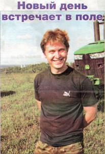 Иван Филимонов