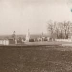 Центральная площадь села